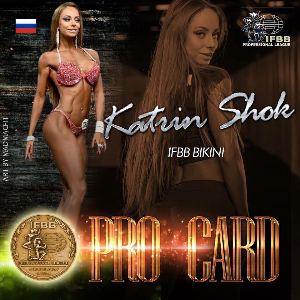 Katrin Shok